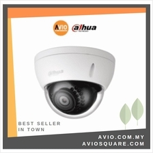 Dahua AVIO HDBW1500E 5MP Starlight HD-CVI IR Dome Camera