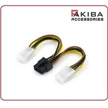 8-pin M to PCIe Dual 6-pin F Converter Power Cable for Display Card