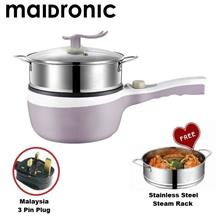 Maidronic MultiFunction 2 Layers Non Stick Cooker with Steam pot)