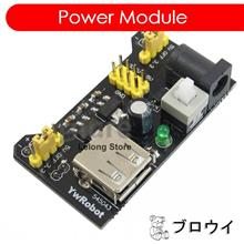 Arduino Breadboard 5V 3.3V Power Supply Module MB102