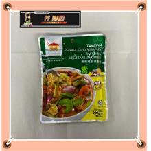 Vegetarian Curry Paste素咖喱即煮酱料