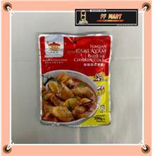 Chicken Curry Paste咖喱鸡即煮酱料
