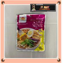 Curry Laksa Paste咖喱叻沙即煮酱料