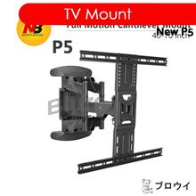 New NB P5 Wall Mount 40-70 inch TV Screen Arm Stand LCD TV stand