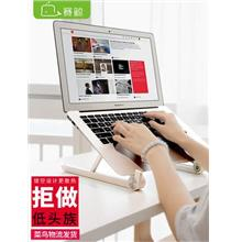 Laptop stand support portable apple mac universal desktop foldable