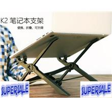 Portable Laptop & Foldable Stand for apple & others