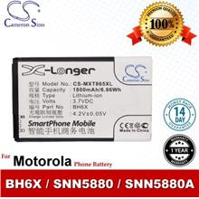 Original CS Phone Battery MXT865XL Motorola Atrix 4G MB860 Olympus