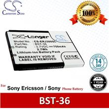 Original CS Phone Battery ERJ300SL Sony Ericsson K320 K320i K310a T270