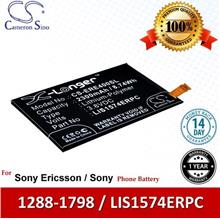 Original CS Phone Battery ERE400SL Sony Ericsson 1288-1798 LIS1574ERPC
