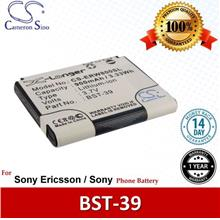 Original CS Phone Battery ERW800SL Sony Ericsson K618i K750c K758c