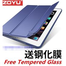 Apple iPad Air / 2 Air2 Flip Smart Case Cover Casing + Tempered Glass