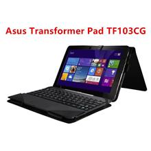 2 in 1 Asus Transformer Pad TF103CG Keyboard Case Cover Casing