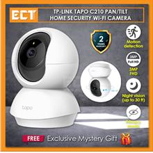 TP-Link Tapo C210 3MP Ultra HD Pan/Tilt Home Security WiFi IP Camera