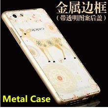 OPPO R1L R1S R8006 Cartoon Metal Bumper Case Cover Casing +Free Gift