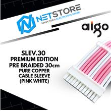 AIGO SLEV.30 PREMIUM 30cm SLEEVED EXTENSION CABLE (PINK WHITE)
