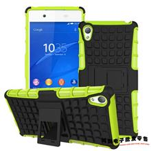 sony Z4 Armor ShakeProof Case Cover Casing