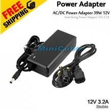 12V 3.2A 39W DC Power Supply Adapter STABLE CCTV Camera FREE CABLE