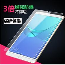 Huawei MediaPad M5 8.4/10.8 inch tempered glass screen protector film