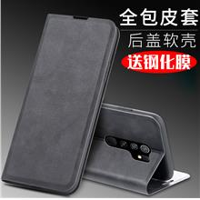 Xiaomi Redmi 9 9A 9C REDMI9mi a flip wallet Case Casing Cover+GLASS