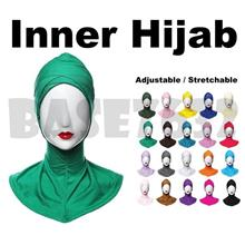 Muslimah Full Cover Cross Inner Hijab Underscarf Tudung Scarf 1656.1