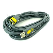 USB 2.0 5m High Quality Extension^Cable A Female To A Male