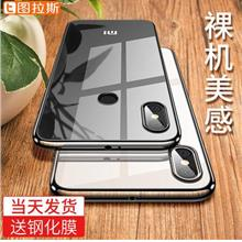 Xiaomi Mi 8/SE transparent phone protection case casing cover silicon