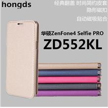 Asus Zenfone 4 Selfie Pro ZD552KL Magnet Close Casing Cover Case
