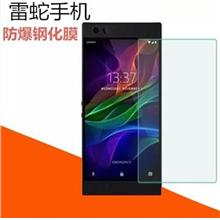 Razer Phone full screen protector tempered glass film HD thin