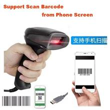 USB Anti Shock^Barcode Scanner Reader GST POS System Bar Code