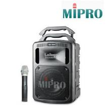 MIPRO Portable Public Amplifier MA708 Standby Time 7 Hours ZZ