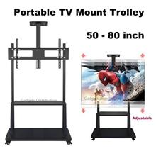 50 to 80 Inch Portable TV Trolley Stand Mount Bracket Height 2652.1