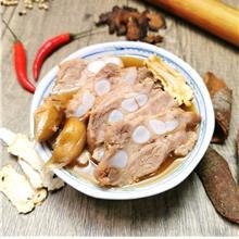 竹蔗肉骨茶(软骨)