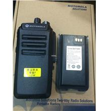Motorola Long Range Walkie Talkie PTT 2 way radio 12W