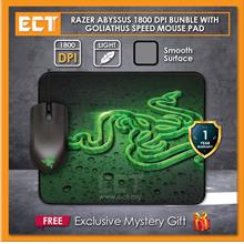 Razer Abyssus 1800 DPI Bundle With Razer Goliathus Speed Mouse Pad