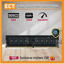 Team Group Elite 8GB DDR4 2666MHz Desktop PC Memory RAM (PC4-21300)