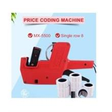 MX5500 8 Digits Price Tag Gun Price Sticker Label Tag Harga