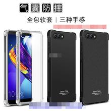 Imak Huawei Honor 10 View V10 Clear Matte Back Case Cover Casing