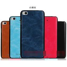 Xaiomi Mi 5S / Plus Soft Leather TPU Back Armor Case Cover Casing