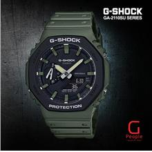 CASIO G-SHOCK GA-2110SU-3ADR CARBON CORE WATCH 100% ORIGINAL