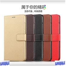 Flip Leather Casing Case Cover for Huawei Note 8