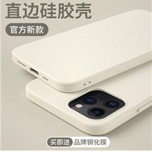 Apple iPhone 12/Pro/Max silicon phone protection case casing cover HQ