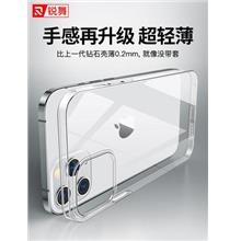 Apple iPhone 12/PRO/Max/Mini tempered glass phone protection casing