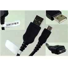 Fujitsu MICRO USB DATA CABLE ANDROID SAMSUNG NOTE Turbo Booster Charge
