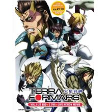 Terra Formars 26 Episodes 2 OVA Japanese Anime + Live Action Movie DVD