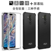 Imak Nokia 8.1 X7 Matte Silicone transparent soft case casing cover