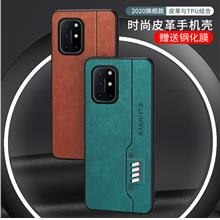 Oneplus8t oneplus 8t 1 t 1+8t leather back Case Casing Cover