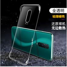 oppofindx2 find x2pro Pure Crystal Transparent Case Casing Cover