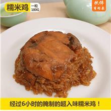[伙伴有好康] 吃货老板娘 超入味的糯米鸡 LadyBossFoodie Lo Mai Kai