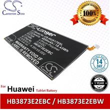 Ori CS Tablet Battery HUX170SL Huawei Mediapad X1 7.0 LTE-A 7D-501L