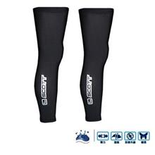 Coolmax Cycling Bike Leg Sleeve Guard Protect